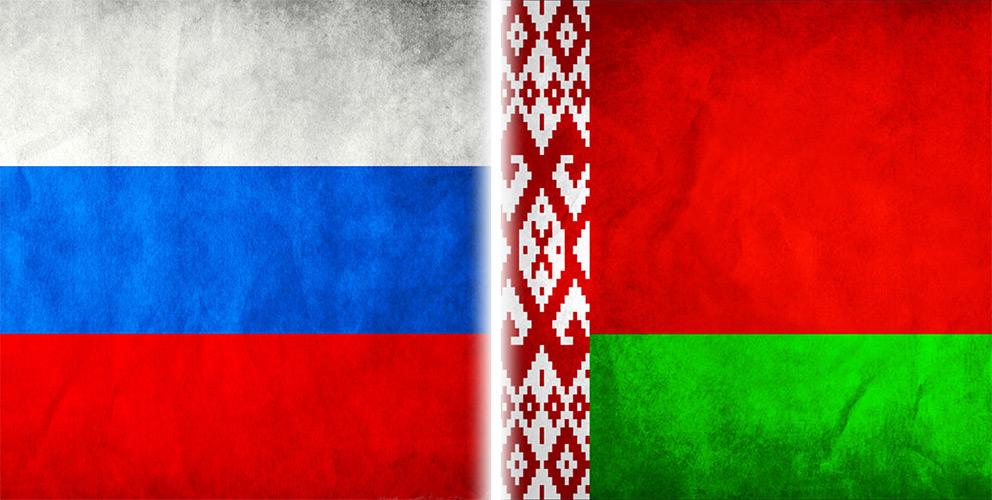 ru_blr_flag